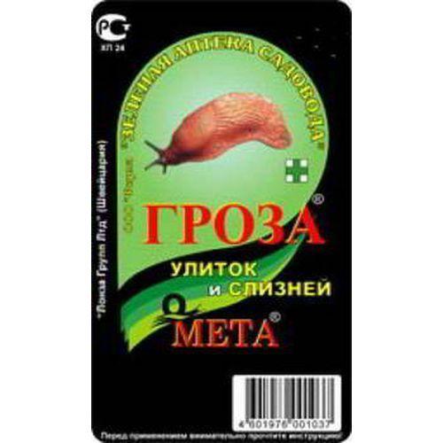 01-157 Гроза (пак 15 гр)