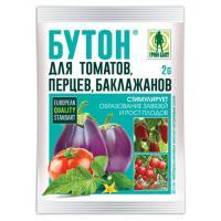 01-578 Бутон 2 для томатов, перцев, баклажанов(пак 2 гр)