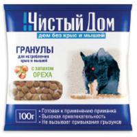 03-348 Гранулы от крыс и мышей с запахом ореха (пак 100гр)
