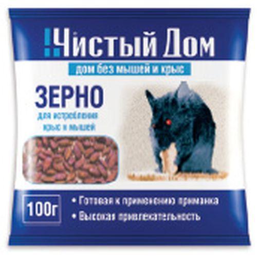 03-405 Зерновая приманка от крыс и мышей (пак.50гр)