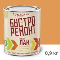 БЫСТРОЛАК золотой дуб 0,7 к
