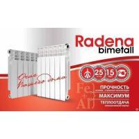 CN-RA Радиатор биметаллический RADENA BIMETALL CS 500 7 секции