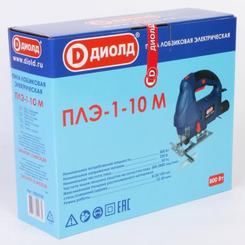 Электролобзик ДИОЛД ПЛЭ-1-10М (800 Вт)
