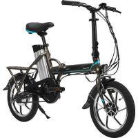 Электровелосипед PBK 1601 (POLAR), Серый/Голубой