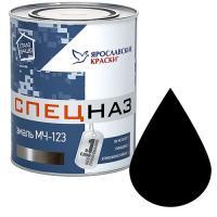 Эмаль МЧ 123 (черная 0.8 кг.пр-во )