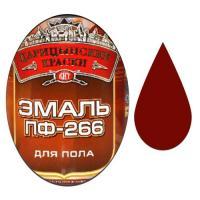 """Эмаль ПФ-266 д/пола (Красно-коричневая 0.8 кг """"ЦАРИЦЫНСКИЕ КРАСКИ"""")"""