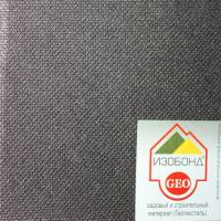 Геотекстиль 150мк 25*1,6 (40кв.м)