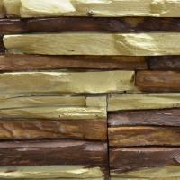 """Камень """"Каньон"""" бежево-коричневый (0,4кв.м) (12шт)"""