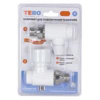 """Комплект №10 3/4"""" (Клапан запорный прямой 25x3/4"""", вентиль прямой  25x3/4"""") C--TB"""