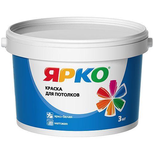 Краска (для стен и потолков ведро 1,3 кг)