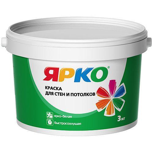 """Краска  """"ЯРКО"""" (для стен и потолков ведро 1,3 кг)"""