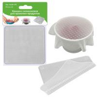 Крышка силиконовая для хранения продуктов, 10х10 см. NEW, 80.170 (МультиДом)