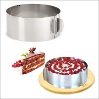Кулинарная форма круглая регулируемая 15-30 см New, 8.25 (МультиДом)