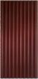 """Лист Ондулина """"Smart"""" коричневый (1950*950*3мм) 6.3кг"""