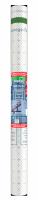 Megaflex Metal Antikondensat (ш.1,50 м - 70 м.кв.) гидро-пароизоляционная трехслойная пленка