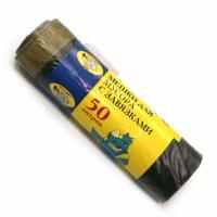 Мешки для мусора С ЗАВЯЗКАМИ 50л (10шт/упак) Мульти-Пласт 2000
