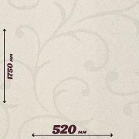 Мини Ролета Роял 52*175 ваниль