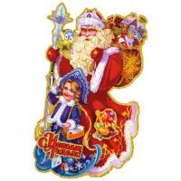 """Наклейка """"Дед мороз с внучкой"""" арт.003219"""