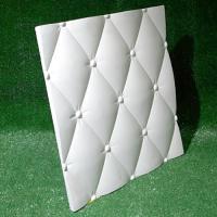 "Панель 3D ""Пуговицы"" 50х50(0,25кв.м)"