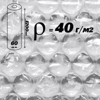 Пленка двухслойная воздушно-пузырчатая BASIC NEW  (1,2м х 50м)