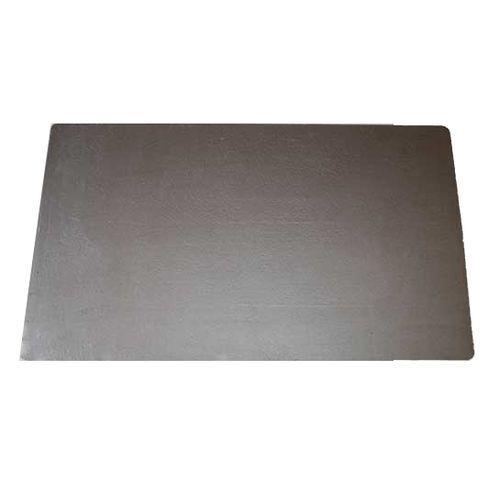 Плита цельная ПЦ  (700*400)