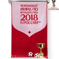 """Полотенце махровое """"Чемпионат 1"""" 35*55 красное"""