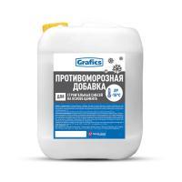 Противоморозная добавка 10 кг. (формиат натрия) (GRAFICS)