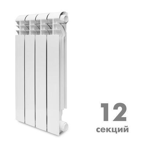 Радиатор алюминевый KONNER LUX 80/500, 12 секции