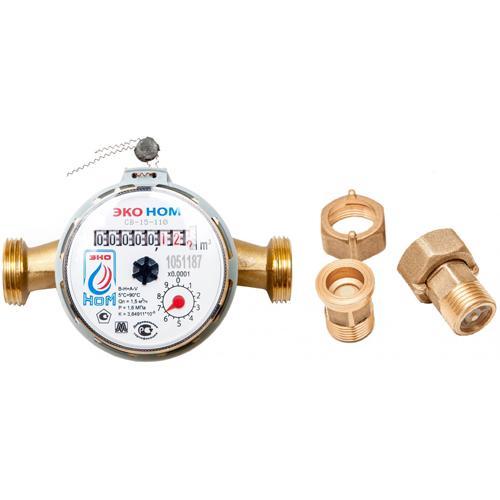 """Выгодно купить Счетчик воды антимагнитный ЭКО НОМ-15 с обратным клапаном в интернет-магазине """"Моя родня"""" в Пензе с оплатой при получении и быстрой доставкой"""