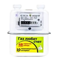 """Счетчик газа СГБ G-4 """"СИГНАЛ"""" правый-06  М33*1,5"""