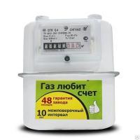 """Счетчик газа СГК G-4 """"СИГНАЛ"""" G1 правый-02"""