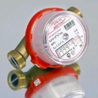 Счетчик воды СГВ-15 АНТИМАГНИТНЫЙ  (обратный клапан, без м/к)
