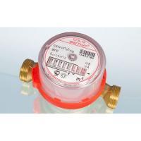 Счетчик воды СГВ-15  (обратный клапан)