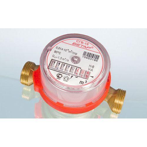 """Выгодно купить Счетчик воды СГВ-15 (обратный клапан) в интернет-магазине """"Моя родня"""" в Пензе с оплатой при получении и быстрой доставкой"""
