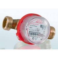 Счетчик воды СГВ-20  (без м/к)