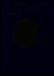 """Стиральная машина """"Indesit"""" IWSB 5085 (CIS) (62908)"""