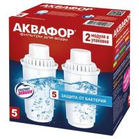 Модуль сменный фильтрующий Аквафор В100-5 (комплект 2 шт) усиленн бактерицидн. добавкой) (В5)