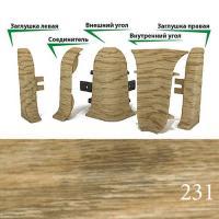Соединитель ТАРКЕТТ 231 (цена за 2 шт)
