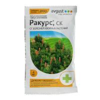 Средство от болезней хвойных растений Ракурс, 4 мл 3370801
