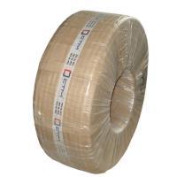 Труба м/п 16x2 (бесшовная) 200м CTM CPL01602