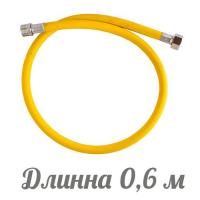 TUBOFLEX подводка для газа ПВХ (евро слот) 1/2 0,6 м г/ш