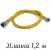 TUBOFLEX подводка для газа ПВХ (евро слот) 1/2 1,2 м г/г