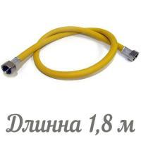 TUBOFLEX подводка для газа ПВХ (евро слот) 1/2 1,8 м г/г
