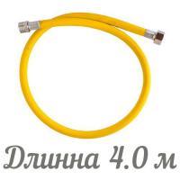 TUBOFLEX подводка для газа ПВХ (евро слот) 1/2 4,0 м г/ш