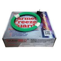 Varmel Freeze Guard 16VFGM2-CR-8m нагревательная секция