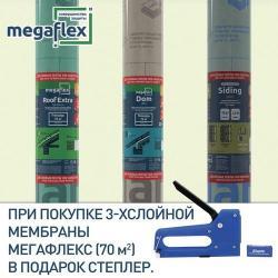 Акция MEGAFLEX (степ.)