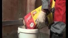 Старатели, ремонт в ванной комнате, укладка плитки